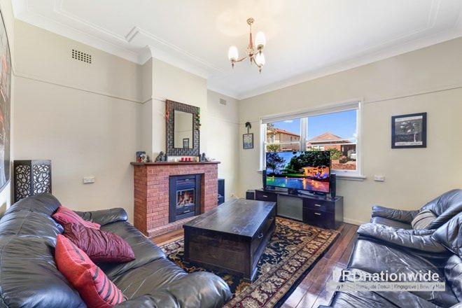 Picture of 39 Tasker Avenue, CLEMTON PARK NSW 2206