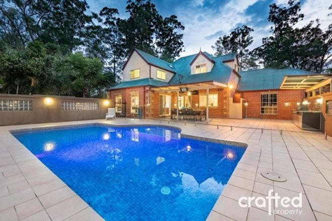 Picture of 26-30 The Chase, FORESTDALE QLD 4118