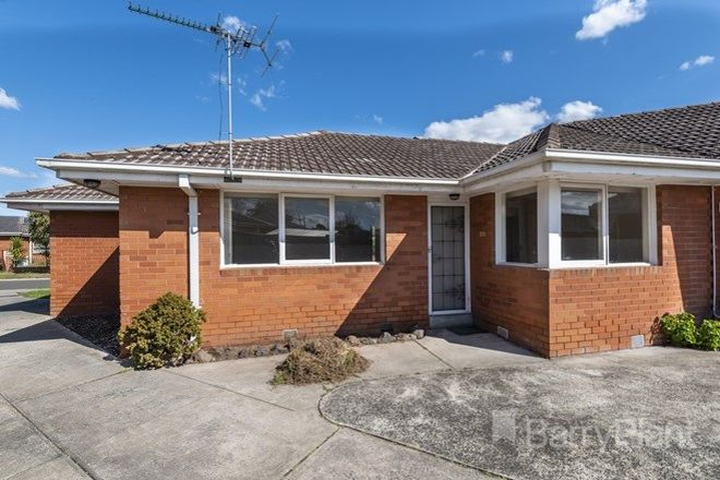 Picture of 1/1 Trainor Court, NOBLE PARK VIC 3174