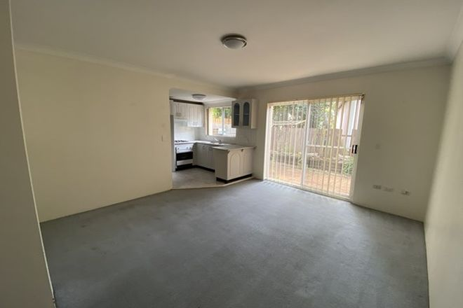 Picture of 11/94 Park Rd, RYDALMERE NSW 2116