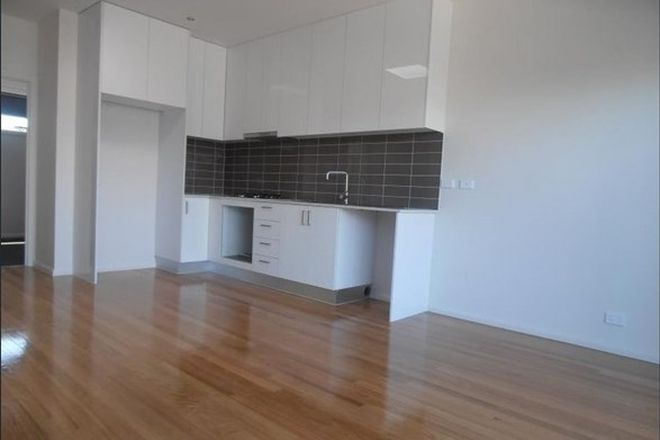 Picture of 6/57 Parer  Road, AIRPORT WEST VIC 3042