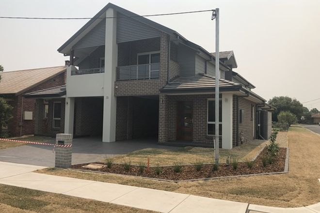 Picture of 33 Moray Street, RICHMOND NSW 2753