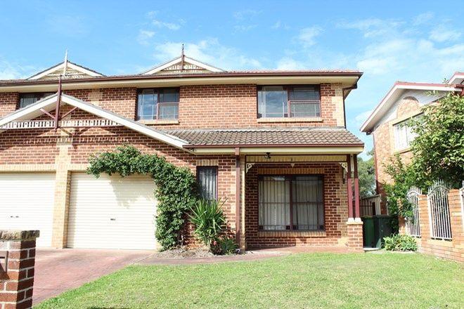 Picture of 16a Attilio Place, EDENSOR PARK NSW 2176