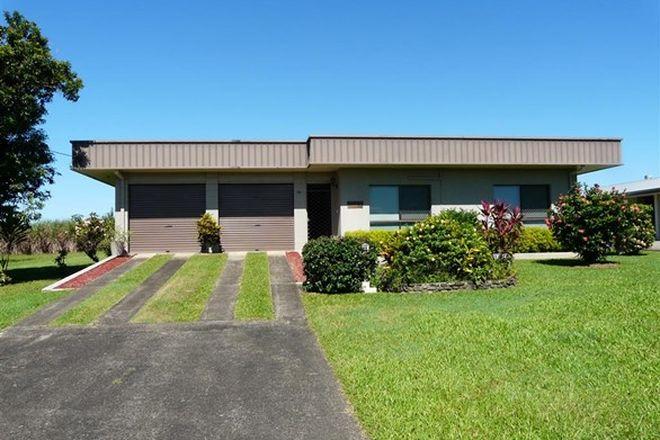 Picture of 36 Oak Street, GOONDI BEND QLD 4860