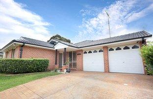 Picture of 5 Ondieki Court, Blacktown NSW 2148
