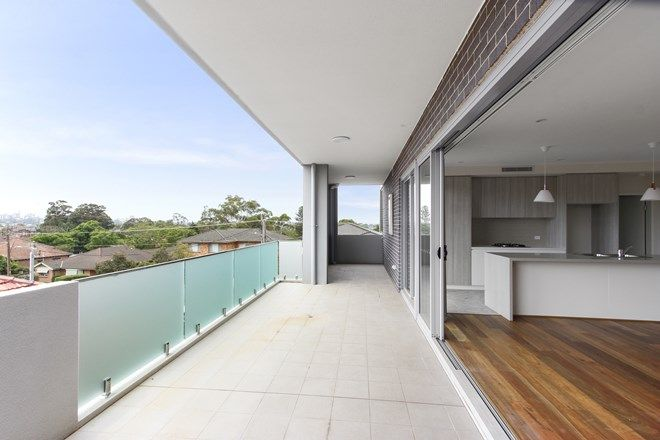 Picture of 103/39-41 Rosa Street, OATLEY NSW 2223