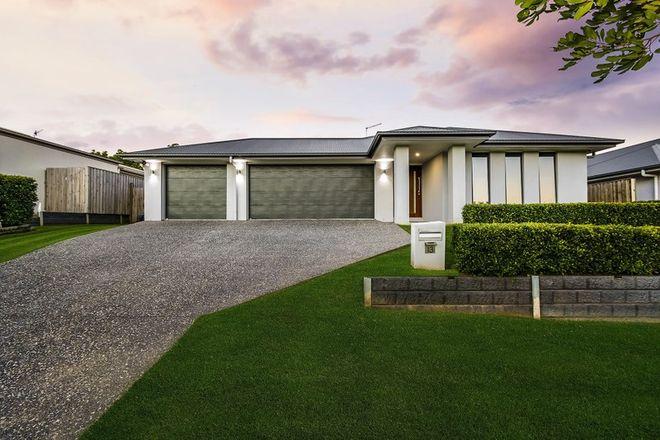 Picture of 13 Harding Street, PIMPAMA QLD 4209