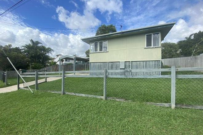 Picture of 19 WATTLE STREET, NEW AUCKLAND QLD 4680