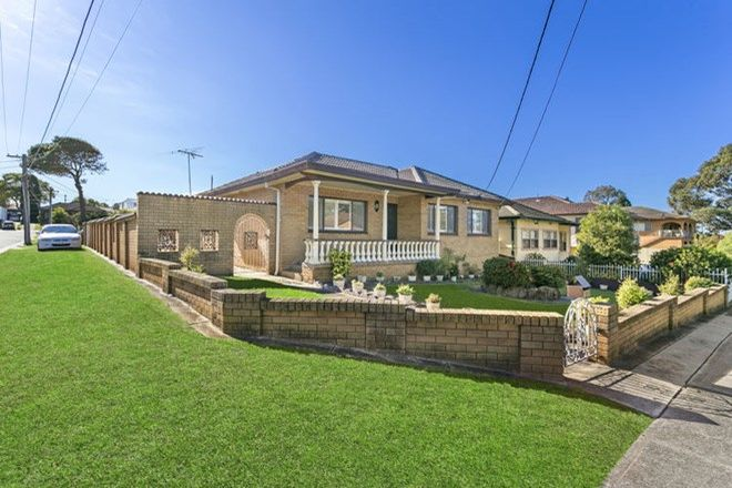 Picture of 7 Bristol Street, MERRYLANDS NSW 2160