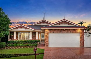 Picture of 6 Toscano Court, Erskine Park NSW 2759