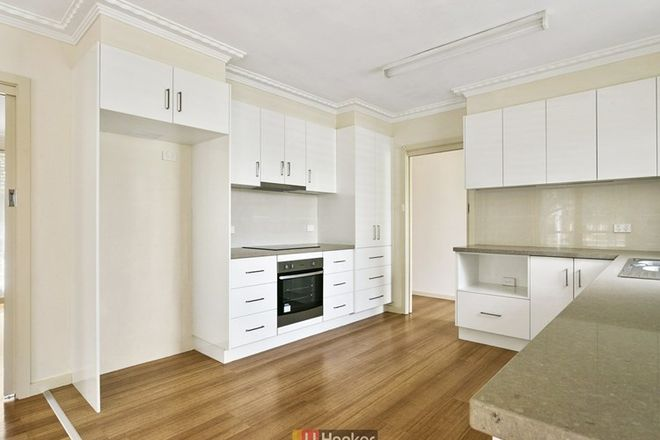 Picture of 55 Manifold Street, COLAC VIC 3250