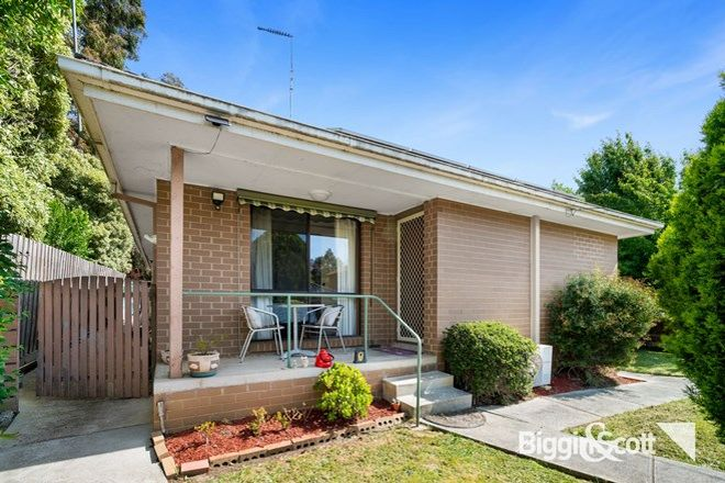 Picture of 2/304 George Street, DONCASTER VIC 3108