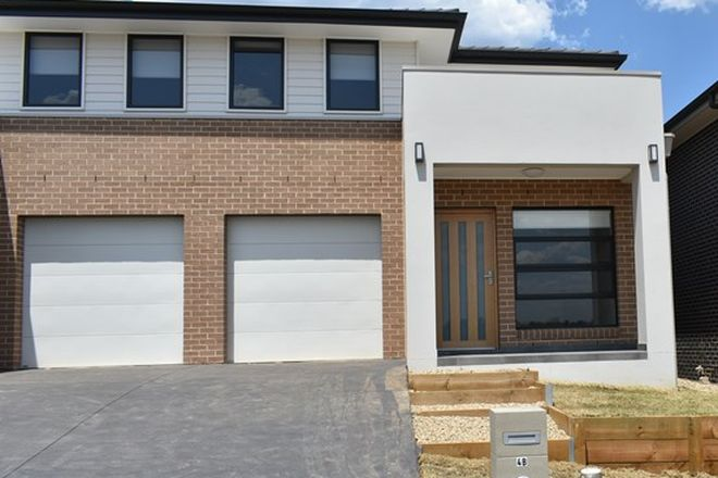 Picture of 4B Pinto, BOX HILL NSW 2765