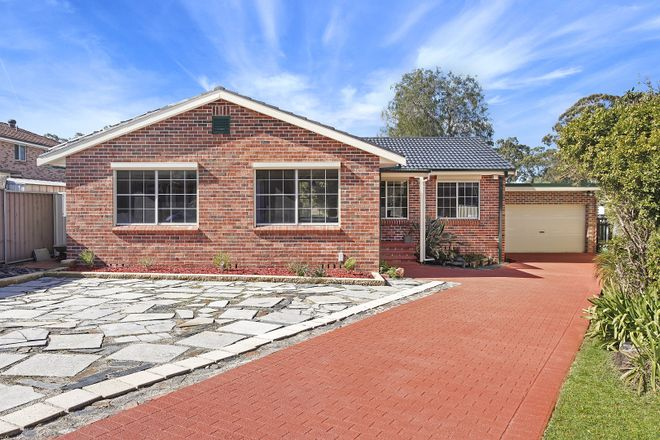 2 Ute Place, BOSSLEY PARK NSW 2176