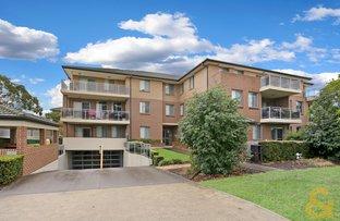 Picture of 1/3-5 Garner Street, St Marys NSW 2760