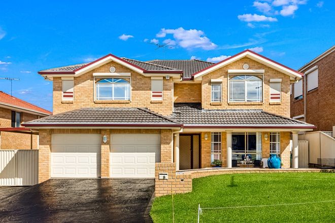 Picture of 8 Cascades Close, WEST HOXTON NSW 2171