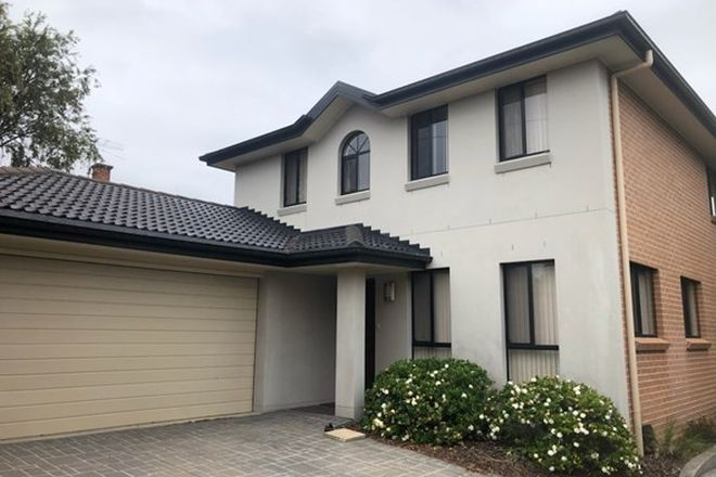 Picture of 1/14 Fisher Street, WEST WOLLONGONG NSW 2500