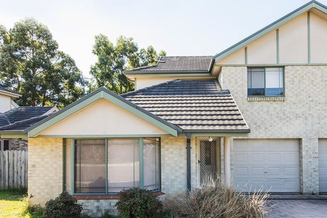Picture of 15/41 Regentville Road, GLENMORE PARK NSW 2745