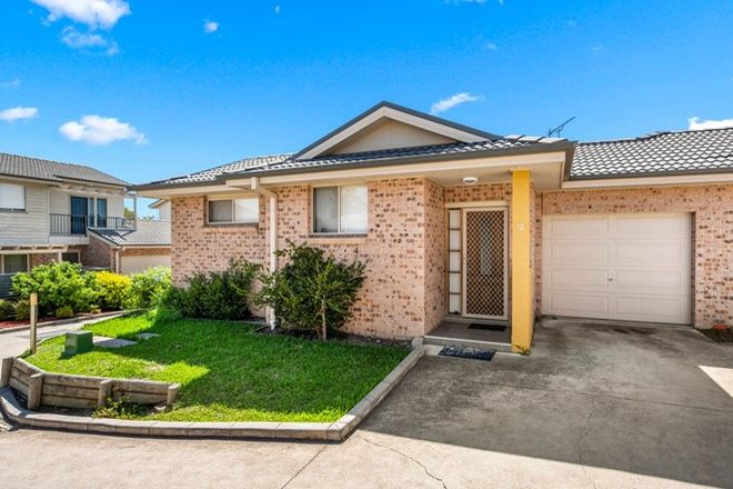 Picture of 12/195 Aberdare Street, KURRI KURRI NSW 2327