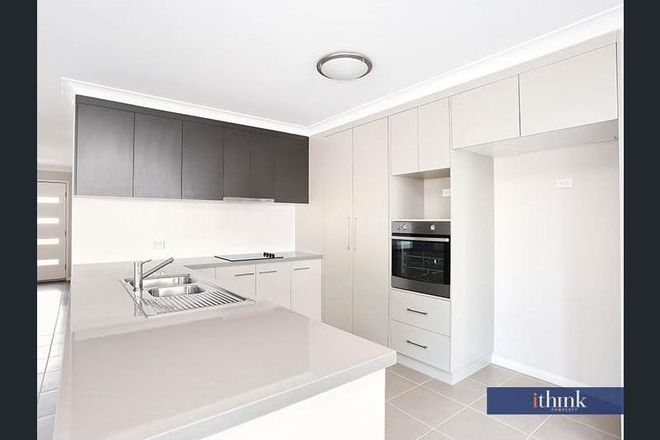 Picture of 2/2 Countess Street, EAST IPSWICH QLD 4305