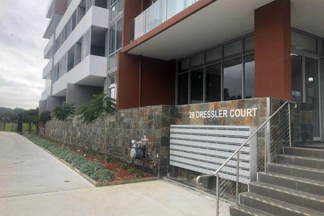 Picture of 29 Dressler Court, MERRYLANDS NSW 2160