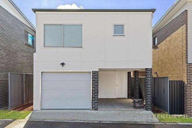 Picture of 67 Raeme Lane, BARDIA NSW 2565