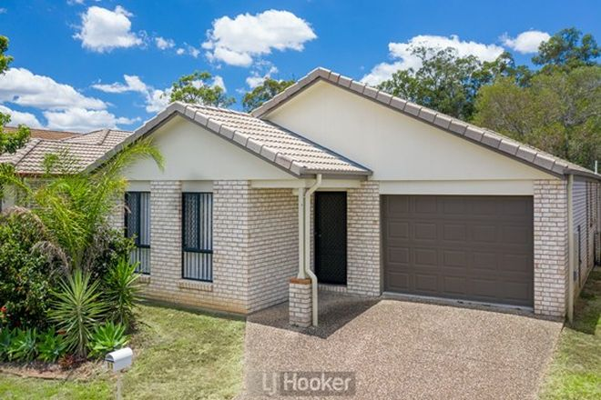 Picture of 11 Phillips Lane, DREWVALE QLD 4116
