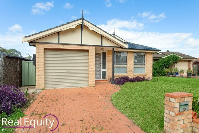 Picture of 19 Cressbrook Drive, WATTLE GROVE NSW 2173
