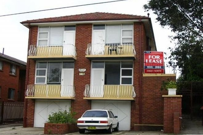 Picture of 11/116 Rossmore Avenue, PUNCHBOWL NSW 2196