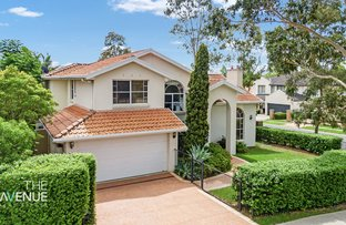 Picture of 53 Perkins Drive, Kellyville NSW 2155