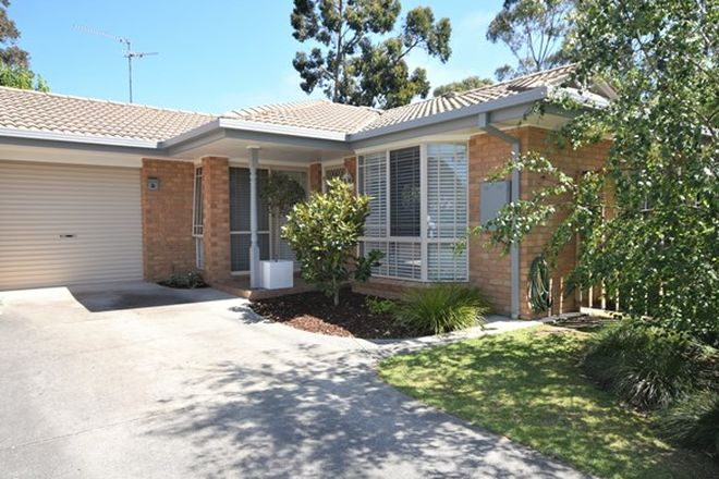 Picture of 2A Tower Street, INVERLOCH VIC 3996