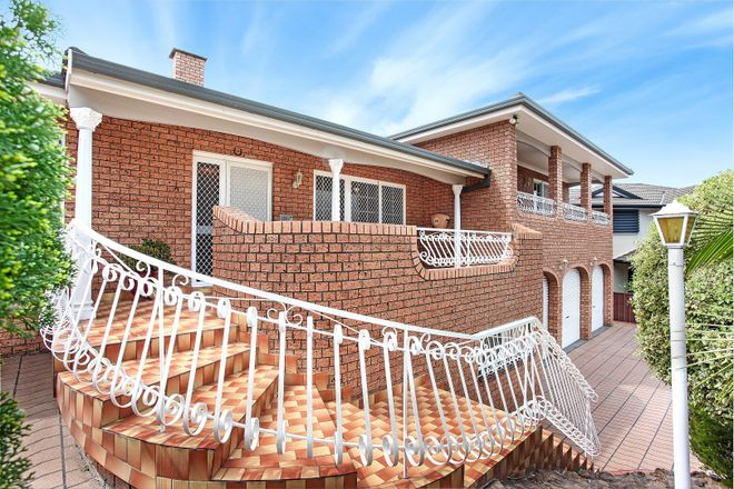 7 Urunga Place, BOSSLEY PARK NSW 2176