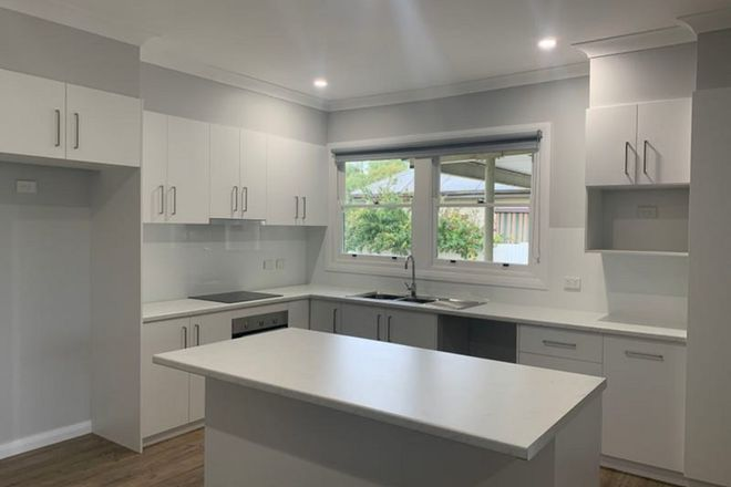 Picture of 44 Green Street, LOCKHART NSW 2656