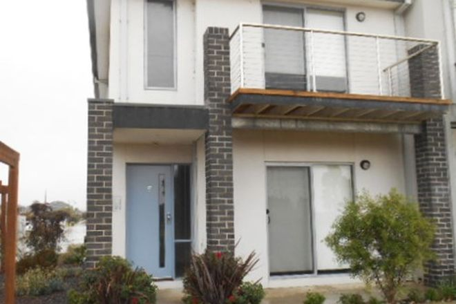 Picture of 5 Alexander Circuit, CRAIGIEBURN VIC 3064
