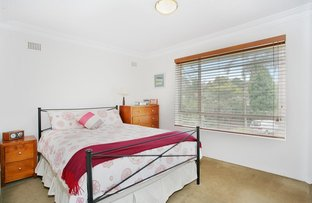 Picture of 5/4 Marcia Street, Hurlstone Park NSW 2193