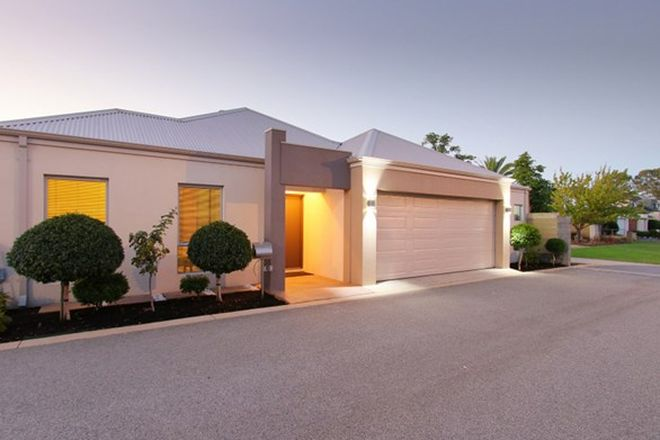 Picture of 10 Cranfield Lane, CANNING VALE WA 6155