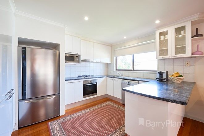Picture of 3 Browns Road, NOBLE PARK NORTH VIC 3174
