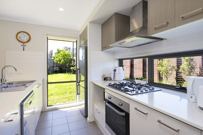 Picture of 43 Trevor Housley  Avenue, BUNGARRIBEE NSW 2767