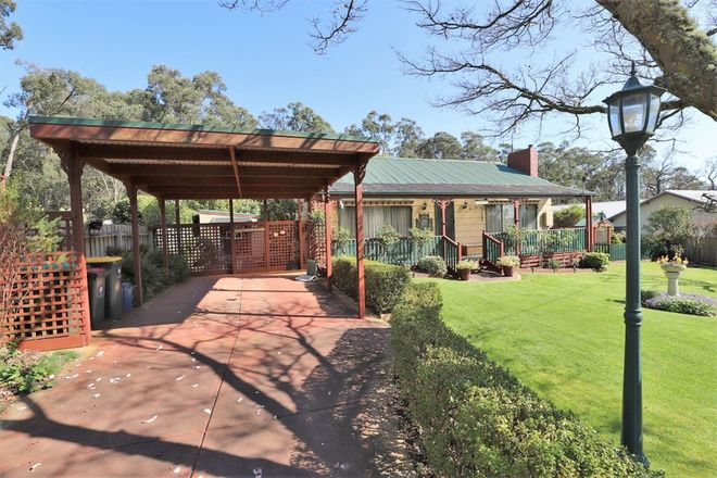 Picture of 5 BATHS ROAD, MIRBOO NORTH VIC 3871