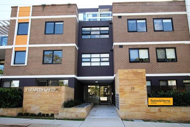 Picture of 507/19-21 Prospect Street, ROSEHILL NSW 2142