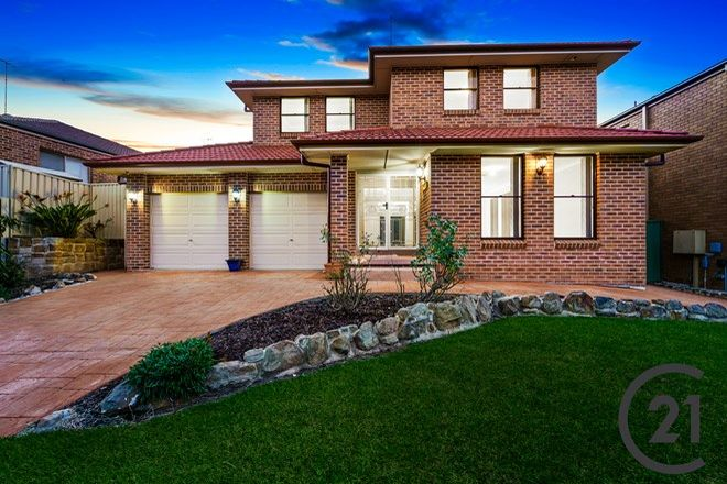 Picture of 24 Greensbrough Avenue, ROUSE HILL NSW 2155