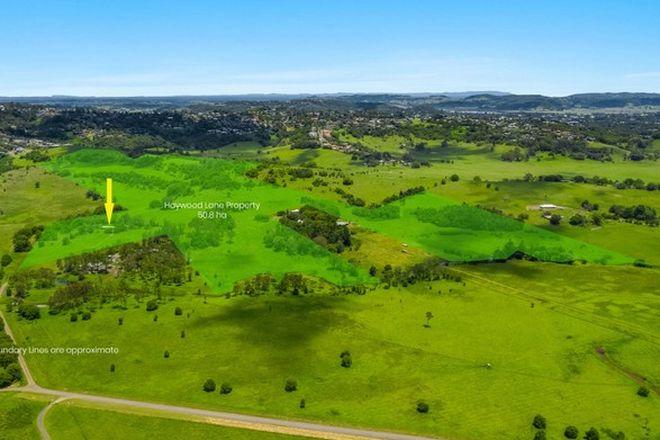 Picture of 3/33 Haywood Lane, LAGOON GRASS NSW 2480