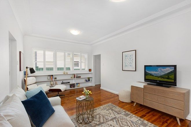 Picture of 12 Eve Street, STRATHFIELD NSW 2135