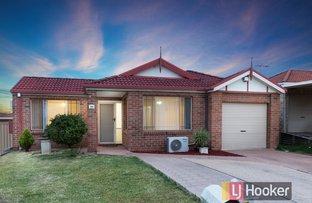 36 Minahan Place, Plumpton NSW 2761