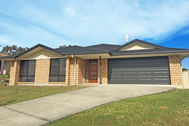 Picture of 2 Kurrajong Close, SOUTH GRAFTON NSW 2460