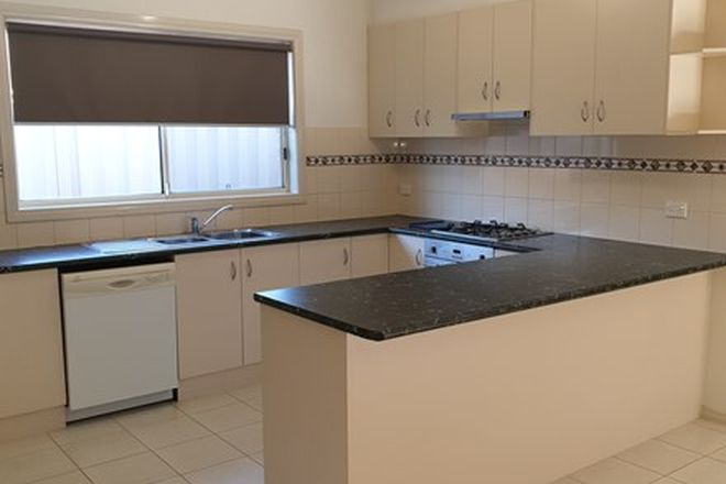 Picture of 1 Springfield Close, CAROLINE SPRINGS VIC 3023