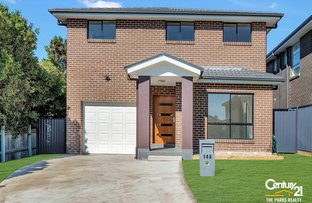 Picture of 14A Nader Place, Horningsea Park NSW 2171