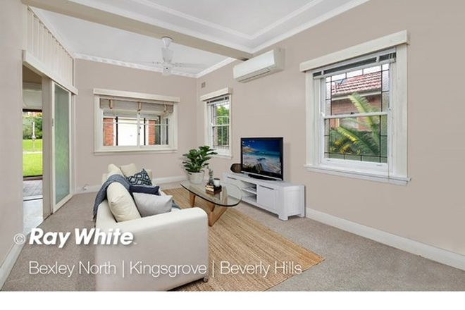 Picture of 5 Norfolk Avenue, BEVERLY HILLS NSW 2209