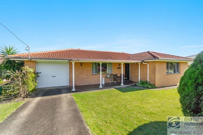 Picture of 109 Invercauld Road, GOONELLABAH NSW 2480