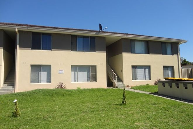 Picture of 11 34 Kombi Road, CLAYTON SOUTH VIC 3169